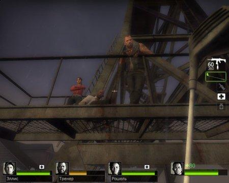 Left 4 Dead RedBLACK Edition