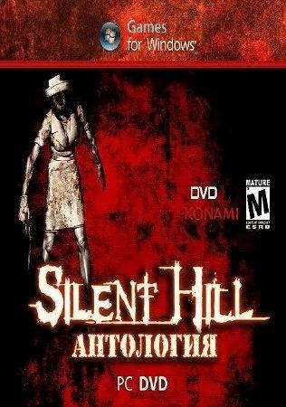 Silent Hill: Антология