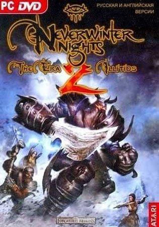 Neverwinter Nights 2: The Era Illitids
