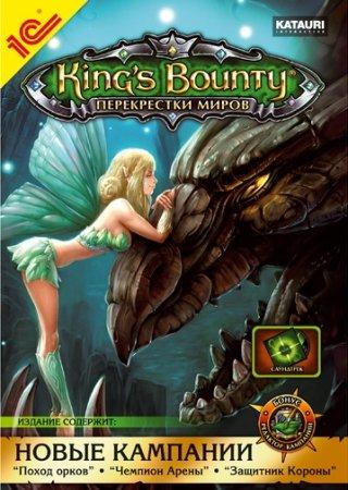 Kings Bounty: Crossworlds