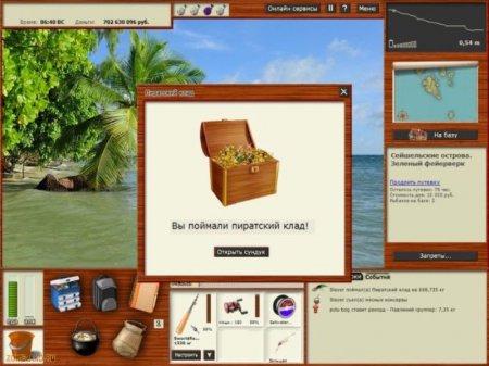 Русская Рыбалка 3 (рыболовный симулятор)