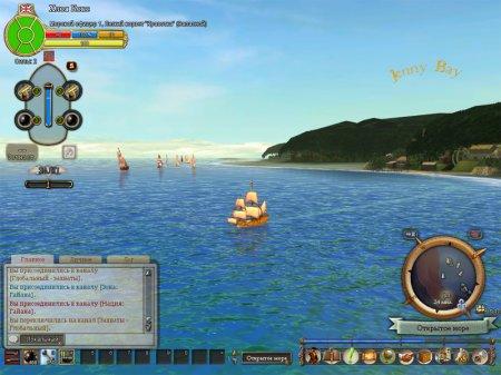 Корсары Online: Pirates of the Burning Sea