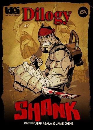 Shank (Dilogy)