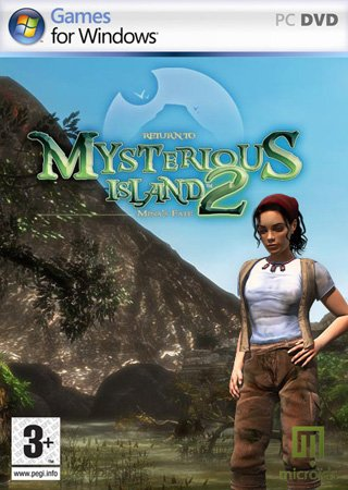 Возвращение на Таинственный остров 2