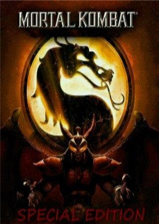Mortal Kombat: Special Edition