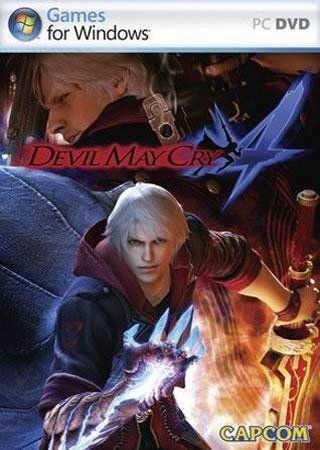 Devil May Cry (Антология)