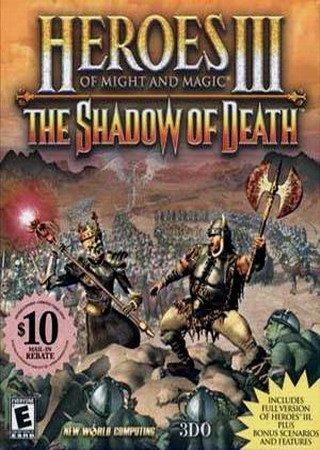 Герои Меча и Магии III Дыхание Смерти