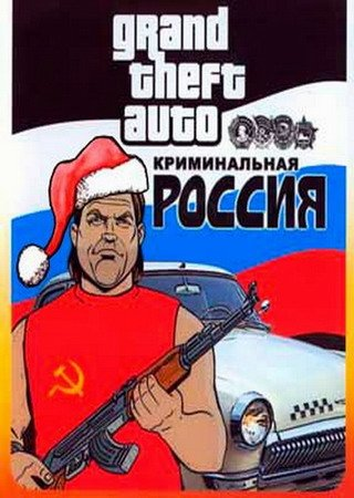 GTA: San Andreas - Криминальная Россия