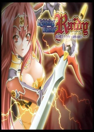 Lightning Warrior Raidy