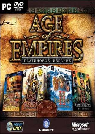 Age of Empires Platinum