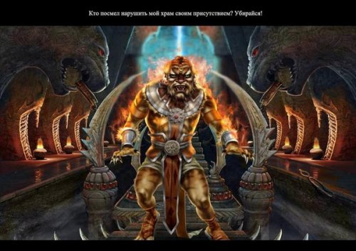Темные тайны: Дьявольская гора. Коллекционное Издание