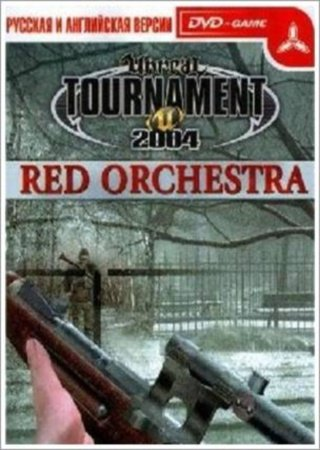 Unreal Tournament 2004 – Red Orchestra 3.3