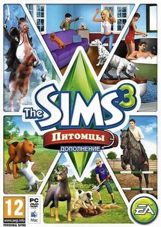 Sims 3: Питомцы