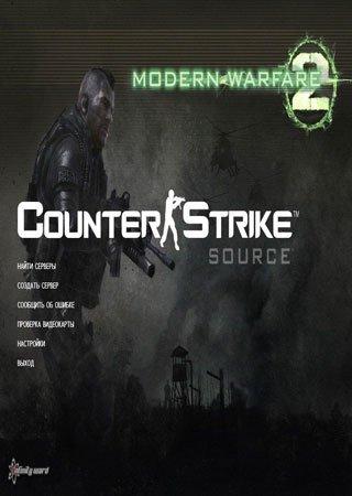 Counter Strike: Source - Modern Warfare 2