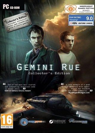 Gemini Rue: Заговор на Барракусе