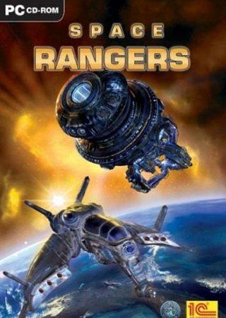 Space Rangers 1