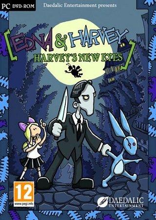 Эдна и Харви: Новые глаза Харви