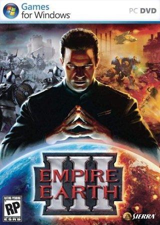 Земля Империи 3