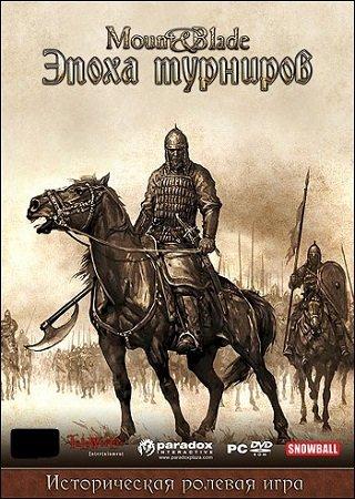 Mount and Blade: Warband. Napoleonic Wars