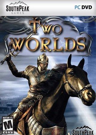 Два мира