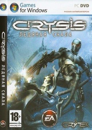 Crysis: Ледяная скала
