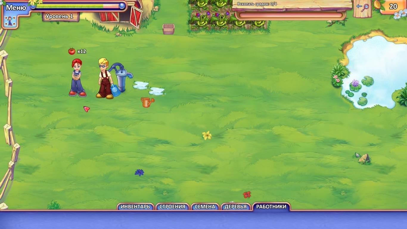 скачать игру чудесный огород торрент
