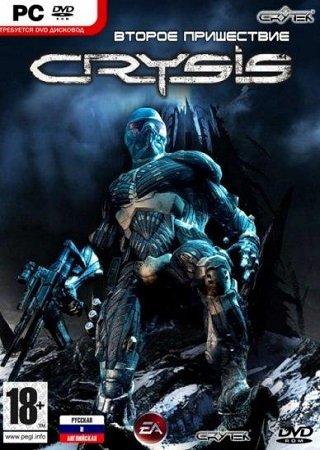 Crysis: Второе пришествие