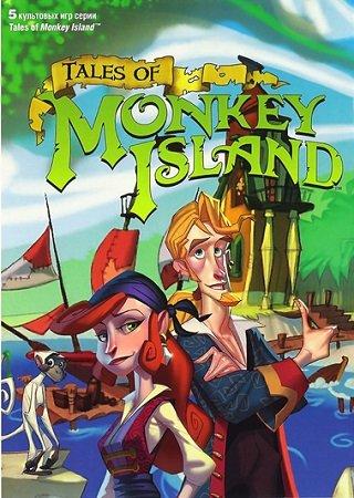 Tales of Monkey Island: Полный сезон (Главы 1-5)
