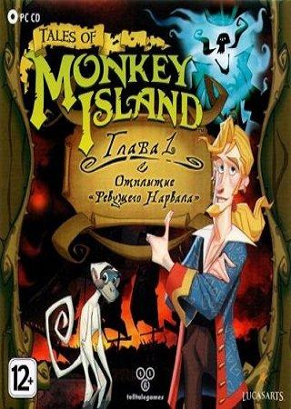 Tales of Monkey Island: Глава 1 - Отплытие «Ревущего нарвала»