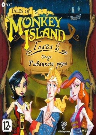 Tales of Monkey Island: Глава 2 - Осада Рыбацкого рифа