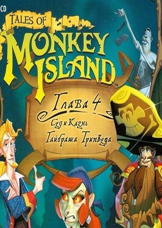Tales of Monkey Island: Глава 4 - Суд и казнь Гайбраша Трипвуда