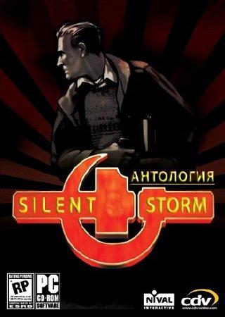 Silent Storm - Антология