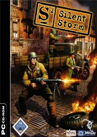 Операция Silent Storm
