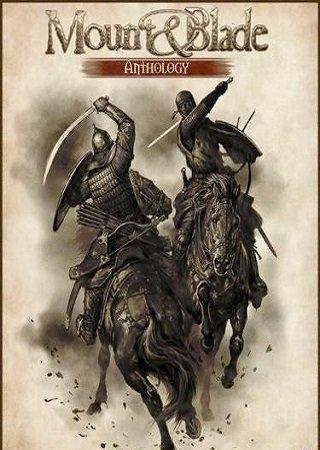 Mount and Blade: Огнем и мечом (Золотое издание)