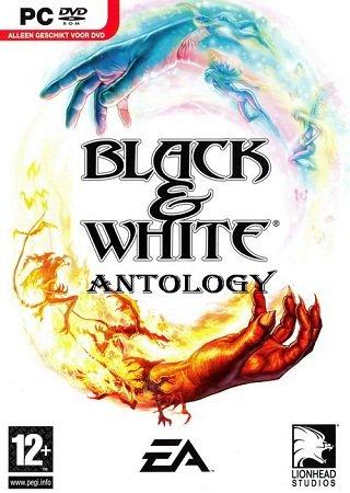 Black and White: Антология