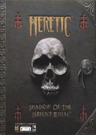 Heretic and Hexen (Сборник)