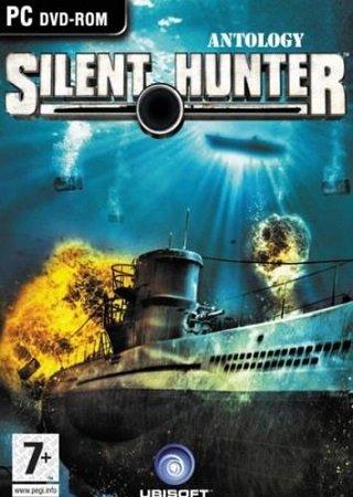 Silent Hunter (Антология)