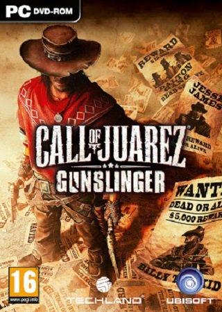 Call of Juarez 3: The Gunslinger