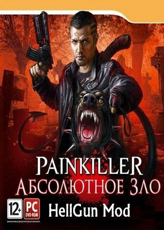 Painkiller: HellGun