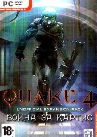 Quake 4 Война за картис