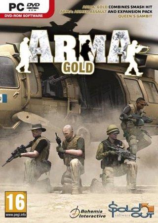 ArmA. Gold Edition