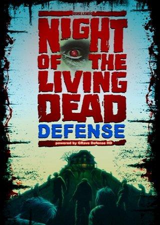 Ночь живых мертвецов HD
