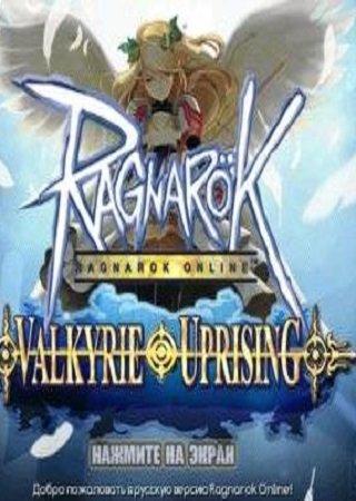 Ragnarok Online: Valkyrie Uprising