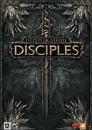 Disciples 3: Перерождение