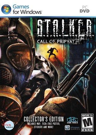 S.T.A.L.K.E.R.: Call Of Pripyat - Время Альянса - Дилогия