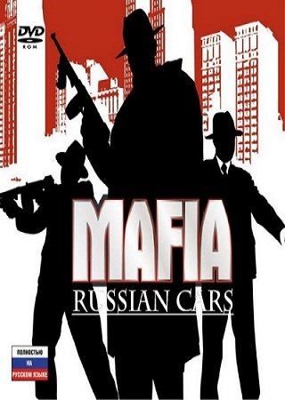 Mafia: Russian Cars