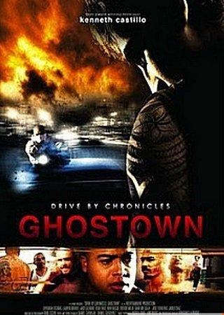 Проклятие города призраков