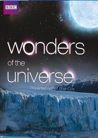 BBC: Чудеса Вселенной