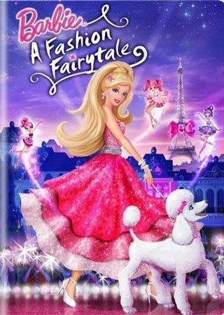 Барби: Сказочная страна моды