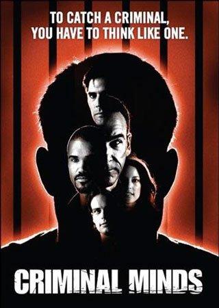 Мыслить как преступник (1-8 сезон)